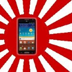 Japan snags a version of the Samsung Galaxy S II with that all too rare support for WiMAX