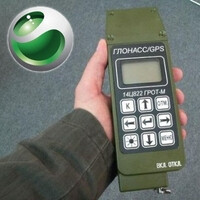 GLONASS support announced for Sony Xperia ion, Xperia S, and most 2011 Xperia smartphones