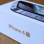 Now revealed: Apple's secret testing room for packaging designs