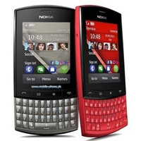 Nokia Series 40 phones: over 1.5 billion sold