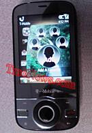 T-Mobile Shadow II is shiny!