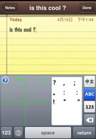 Handwriting recognition for iPhone