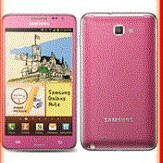 "Samsung Galaxy Note to arrive in ""Berry Pink"" for the bony supermodel inside you"