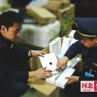 iPad 2 seized from Chinese law enforcement after Apple lost the trademark dispute with Proview