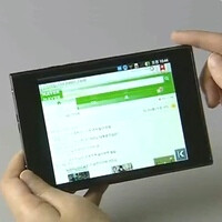 LG Optimus Vu shown off on video ahead of MWC 2012
