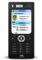 Skype released mobile version for JAVA phones