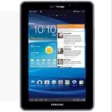 Samsung Galaxy Tab 7.7 LTE coming to Verizon next week