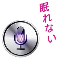 Siri struggling with Japanese, beaten by local competition