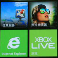 """""""Removed"""" Xbox Live tile still accessible on Chinese Tango phones"""