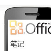 Windows Phone arrives in China