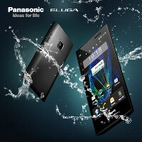 Panasonic Eluga release date is March for Japan, April for Europe