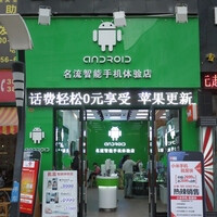 Fake Android Store in China discovered, selling iPhones