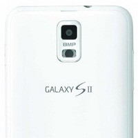 AT&T Samsung Galaxy S II Skyrocket ICS update leaks out