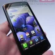 Is the LG Optimus LTE coming to Europe after all?