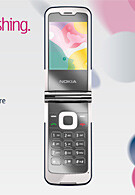 Nokia prepares the Supernova line