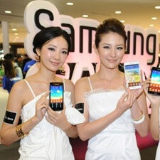 Samsung applies for the Galaxy Grand and Galaxy Premier trademarks, we expect something grandiose