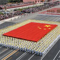 China hits 1 billion mobile phone users