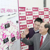 LG Uplus is 1st carrier to cover an entire country with 4G LTE