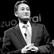 """The """"One Sony"""" strategy unveiled, CEO Kaz Hirai vows to make Sony a leading player in mobile"""