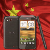 HTC to introduce 3 new ICS Desire handsets in China