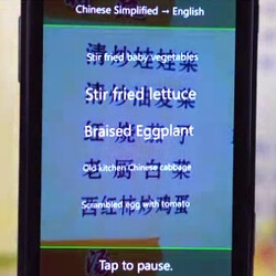 Bing Translator update enables offline mode