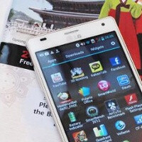 White LG Optimus 4X HD shows up, still looking for its official release date
