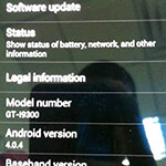 More pics of the Galaxy S3 surface