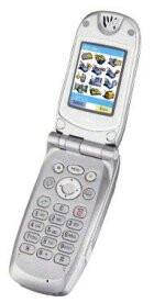 NEC reveals GPRS compatible DB7000 mobile telephone at CeBIT