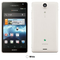 NTT DoCoMo reveals summer lineup: Samsung Galaxy S III to be dual-core, Sony Xperia GX pictured