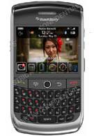 BlackBerry Javelin comes into focus
