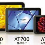 Toshiba launches new Regza tablets in Japan ranging in sizes 7 to 13 inch