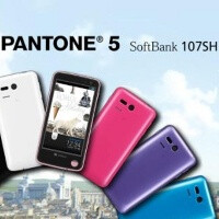 Only in Japan: Sharp Pantone 5 107SH is the first phone that measures radiation