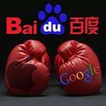 Apple to make Baidu the default search engine on Chinese iPhones