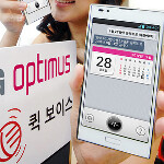LG's Quick Voice is an S Voice and Siri Challenger in Korea