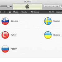 Apple expands iTunes to 32 new territories
