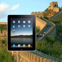 China will be selling the new iPad starting on July 20th
