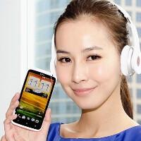 HTC One XL, One S now
