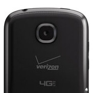Pantech Star Q for Verizon leaks: LTE, Snapdragon S4, and a slide-out QWERTY for under $100