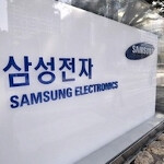 We did not copy iPhone says Samsung opening statement