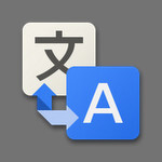 Google Translate for Android gets significant upgrade