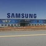 Samsung Galaxy S Blaze Q gets a new name?