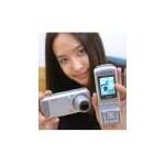 Samsung unveils 3 mega pixel camera phone with 3x optical zoom