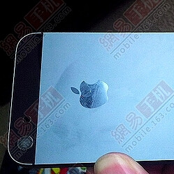 Chinese source says they have the real iPhone 5 parts, will allow you to play with them for $7, 900