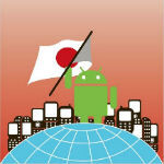 1 in 5 people in Japan have a smartphone, most are Android