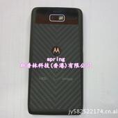 Motorola DROID M coming soon to Verizon, priced at $150