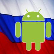 RoMOS is a hack-proof Android-based platform, Russian government nods approvingly