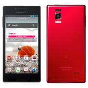 LG Optimus G stars in a promo video, says no to limitations