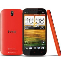HTC One ST surfaces in China: pretty in red, 4.3-inch screen
