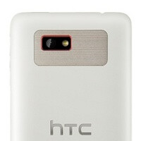 HTC One SU makes official appearance in China: white warrior