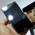 LG to take the wraps off of its beast on September 19th?